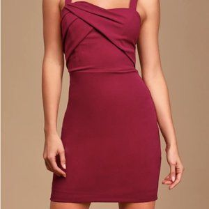 LULU'S Sweetest Moments Ruched Bodycon Dress